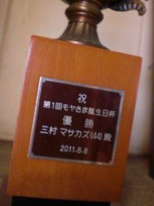 20151115hawaii-35