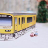 keikyu-yellow-happy-train-1