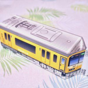 keikyu-yellow-happy-train-2