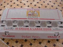 20131012-egg