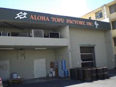 20131015Aloha Tohu-1