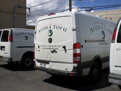 20131015Aloha Tohu-2