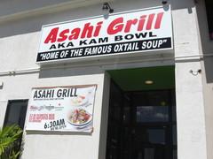 20131015Asahi Grill-1