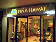 20171017PINA HAWAII-1