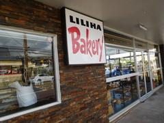 liliha-bakery-18