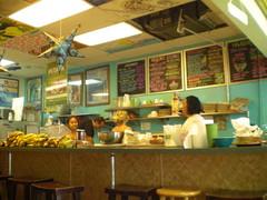 Diamond Head Cove Health Bar-4