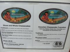Hawaiian cheesecake cupcake-1