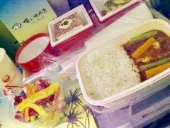 My in-flight meal-1
