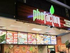 Vietnamese food-1