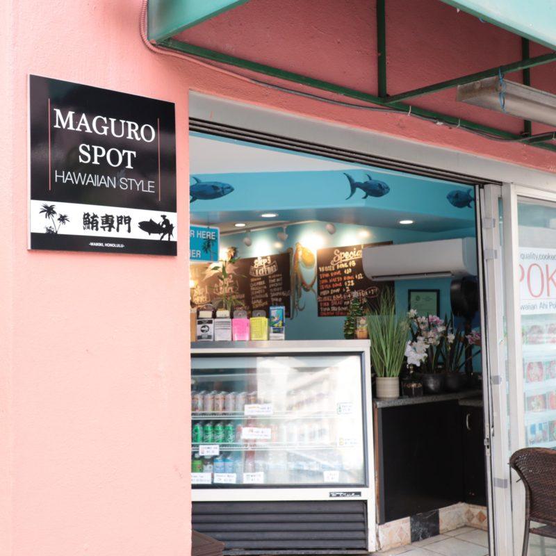 maguro-spot-1